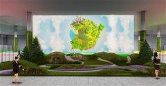 首届中国(青海)国际生态博览会把公