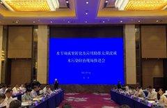 江苏省水专项成果转化及应用助推太湖