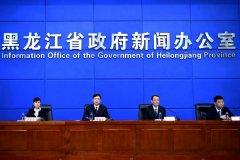 《黑龙江省生态环境状况公报》发布 全