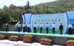 河北省举办2021年六五环境日主题宣传