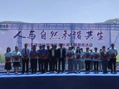 西宁市组织开展6.5环境日暨保护湟水河