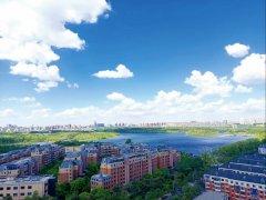 """""""十三五""""长春城市环境空气质量优良"""