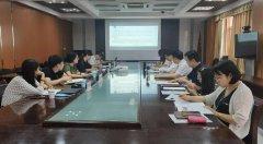 九江市生态环境局召开长江生态环境保