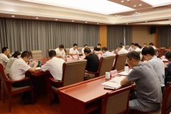杭州市萧山区召开中央生态环境保护督