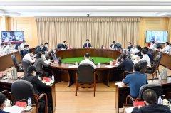 吉林省2021年省级总河长会议以视频形