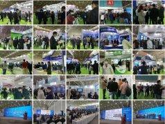 2021武汉国际环保产业博览会邀请函