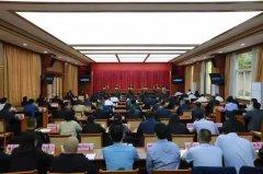 四川省生态环境保护督察组向甘孜藏族