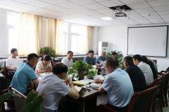 亳州市生态环境局召开生态环境领域安