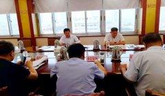 """济宁市污染防治攻坚指挥部组织召开""""十条线""""工作约谈"""