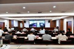 漳州市生态环境局召开第二季度生态环