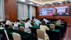 江苏省生态环境厅召开全省城镇区域水
