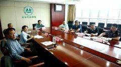 泰安市生态环境局召开会议安排部署近期大气污染及水污染防治工作