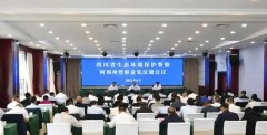 四川省生态环境保护督察组向阿坝州反