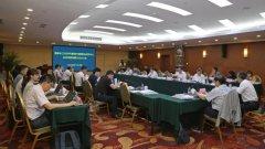 国家长江生态环境保护修复联合研究中
