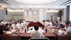 湖南省生态环境厅厅长主持召开第13次
