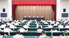 四川省生态环境保护督察组向成都市反