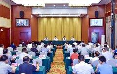 安徽省第三生态环境保护督察组召开宣