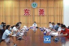 东莞:对标生态环境保护督察要求,彻