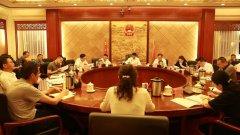 凉山州召开泸沽湖生态环境突出问题整