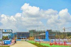 揭阳产业园东区污水处理厂建设进展顺