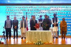 中巴应对气候变化南南合作文件签约仪式在巴基斯坦瓜达