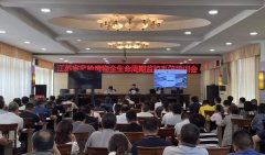 兴化生态环境局开展江苏省危险废物全