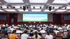江西省生态环境厅举办2021年全省土壤