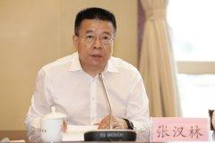 联合国环境规划署授权报告可望在贵阳发布