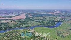 实行最严格生态环保制度 济南起步区将
