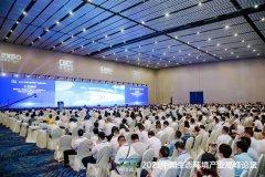 """重磅!雅居乐环保集团登榜""""中国环境企业50强"""""""