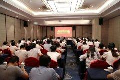 中共福建省生态环境厅党组巡察组向省