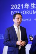 张杰:贵州是绿色发展的样板