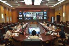 福建省生态环境厅召开全省核安全核应急工作