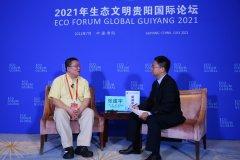 """张建宇:中国要做碳市场的""""参与者、"""