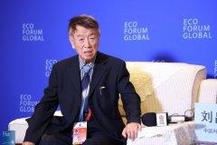 刘昌明:与生态协调发展 天坑水库大有可为