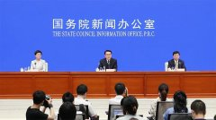 国新办举行启动全国碳排放权交易市场上线交易国务院政