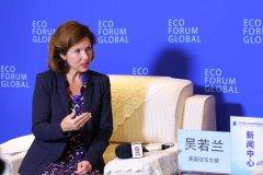 英国驻华大使吴若兰:希望以后有机会来贵州旅游