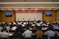 陕西省第三生态环境保护督察组督察延