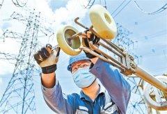 深圳8家电企纳入全国碳市场交易 共有7