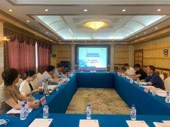 吉林省2020年度省级低碳试点示范项目顺利通
