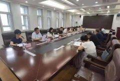 吉林省生态环境厅召开1-6月国考断面水质分