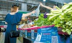 """低价全生物降解袋走入海口农贸市场 购物袋""""拎得轻"""""""