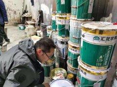 中央第一生态环境保护督察组向山西省反馈督
