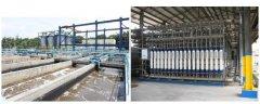 从中信环境技术的实践看工业废水治理