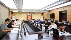 黑龙江省生态环境召开2021年1-6月全省水质会商会议