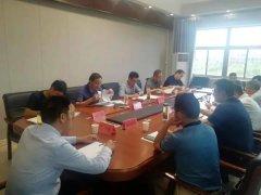 宿州市生态环境局召开汛期水环境安全