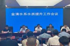 台州市部署新一轮水质提升攻坚战