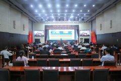 国家应对气候变化战略研究和国际合作