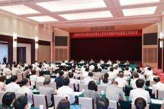 民革中央对口湖北开展长江生态环境保护民主监督工作启