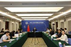二十国集团环境部长会议召开